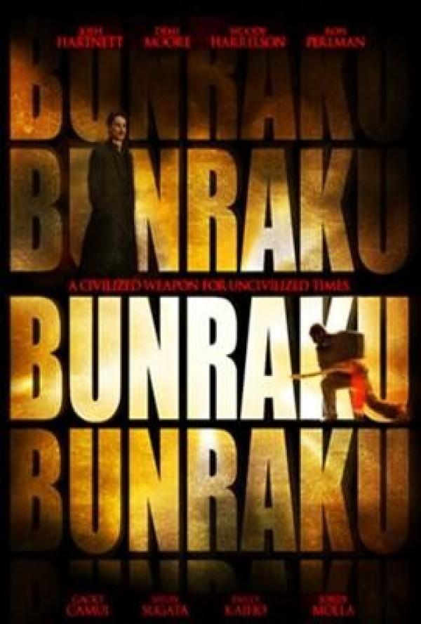 Køb Bunraku