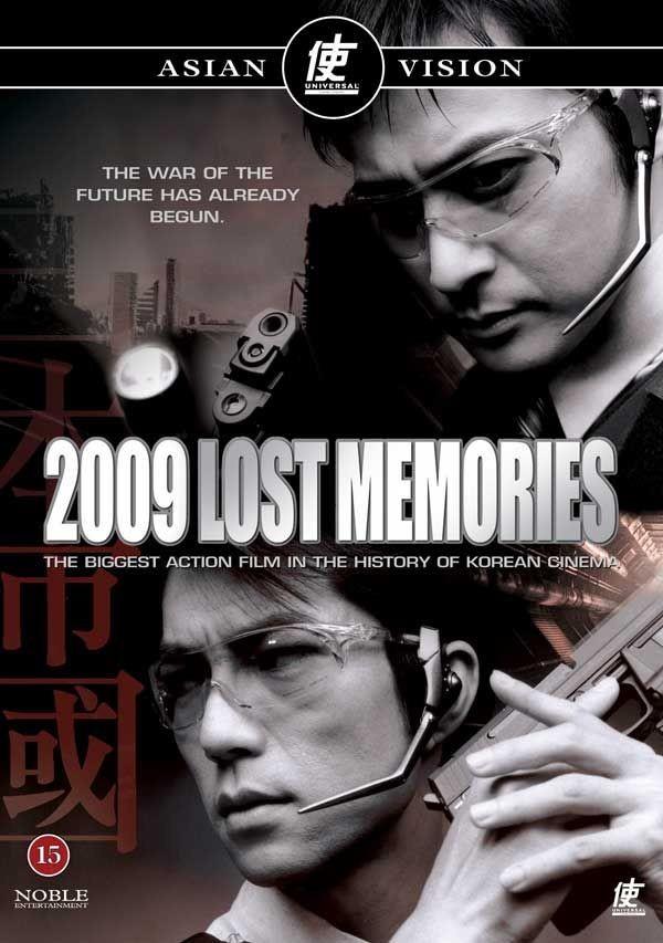 Køb 2009 Lost Memories